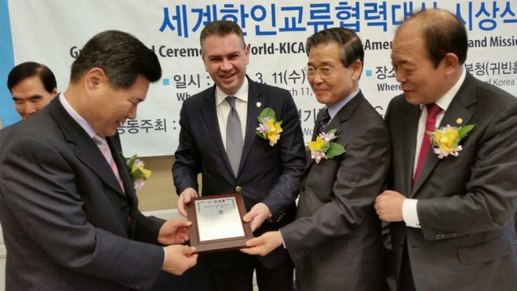 Ardelean Coreea 1