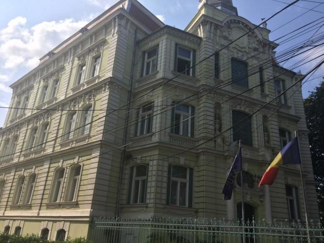 Consulatul Germaniei