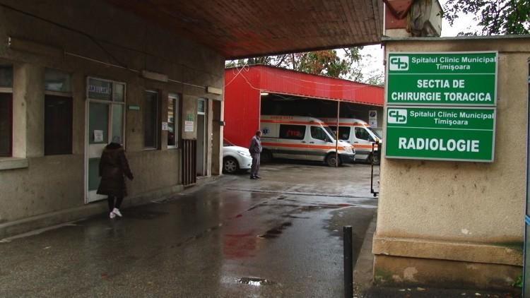 UPU- spital Municipal