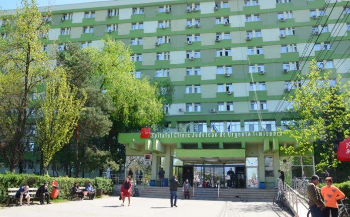 Spitalul Județean Timișoara
